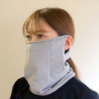 かおをつつむ / 呼吸しやすいフェイスマスク 綿レーヨンシルク