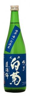 大典白菊 純米酒 造酒錦(みきにしき)瓶火入れ【720ml】