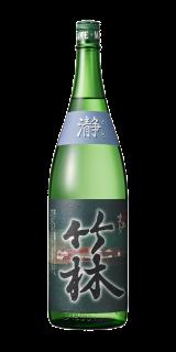 竹林ふかまり瀞 純米吟醸無濾過生原酒【1800ml】