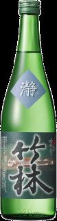 竹林ふかまり瀞 純米吟醸無濾過生原酒【720ml】