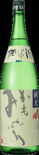 かもみどり 純米酒【1800ml】