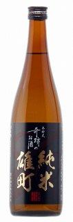 木村式 奇跡のお酒 純米雄町 80【720ml】