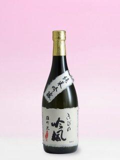 きびの吟風 純米吟醸【720ml】