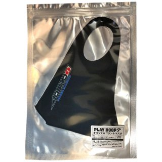 JOSHO1 & RPM ロゴ入り マスク ブラック フリーサイズ(定型外郵便の場合送料無料)