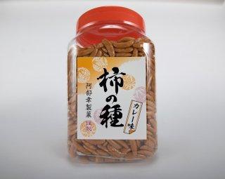 ボトル入り柿の種お徳用サイズ カレー味