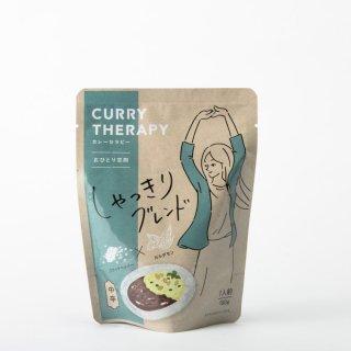 【新商品】カレーセラピー しゃっきりブレンド