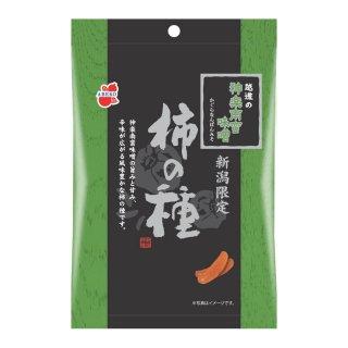 越後の神楽南蛮味噌柿の種(袋入り)