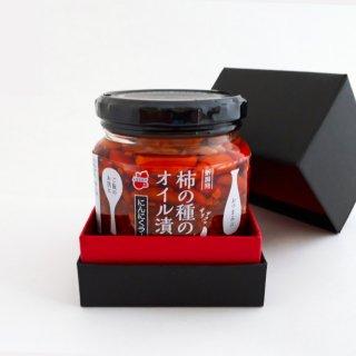 柿の種のオイル漬け<br>にんにくラー油<br>化粧箱1個入り