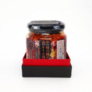 柿の種のオイル漬け<br>激辛にんにくラー油<br>化粧箱1個入り