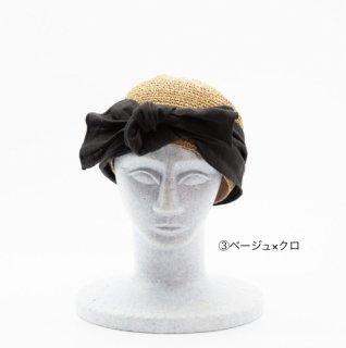 手編みのオリジナルワッチ