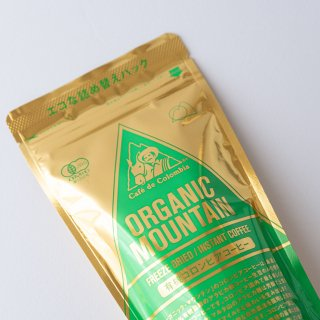 (袋)オーガニックマウンテン有機インスタントコーヒー
