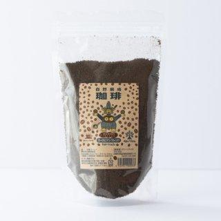 グリーンアイズの自然栽培コーヒー