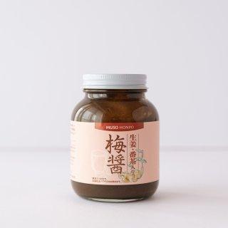 生姜・番茶入り梅醤