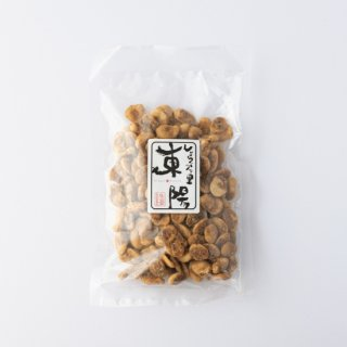 黒糖生姜そら豆