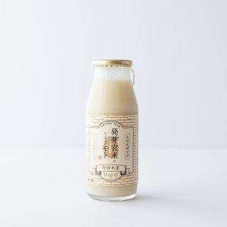 【冷蔵品】発芽玄米うふふのモト