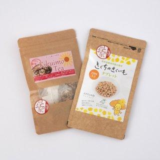 【送料無料】きくちのきくいもタブレット+菊芋ティーのセット