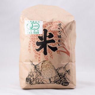 有機JAS栽培コシヒカリ玄米(島根県産)
