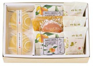 柑橘菓詰合せ1971