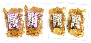 さつまいもチップス姫はるか・京いち姫食べ比べ4パックセットの写真