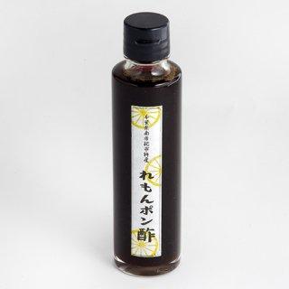 レモンポン酢 150ml