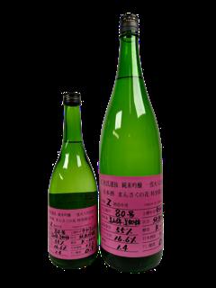 まんさくの花 杜氏選抜 純米吟醸原酒 720ml