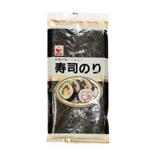 寿司のり推奨(金)