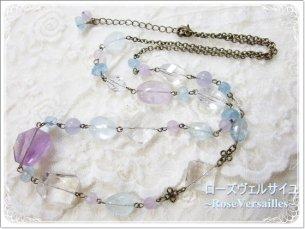 再販♪アクアマリンとラベンダーアメジストと水晶の紫陽花色のロングネックレス