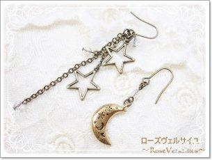 再販♪三日月と星とクリスタルライズのアシンメトリーイヤリングorピアス