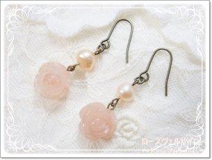 ピンクオレンジアベンチュリンと淡水パールの薔薇のイヤリングorピアス