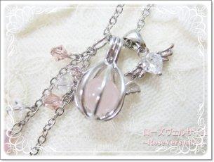 再販♪着せ替えネックレス「天使の卵とハート」ローズクォーツ・スワロフスキー・チェコ