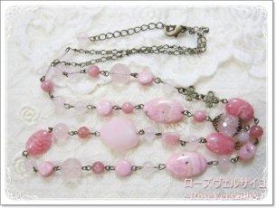 インカローズとローズクォーツとピンクオパールの薔薇色のロングネックレス