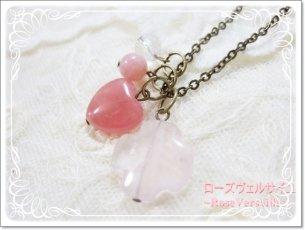 再販♪着せ替えネックレス「マリア様」ローズクォーツ・インカローズ・ピンクオパール・水晶