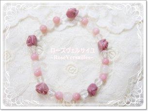ロードナイトとピンクオパールとムーンストーンと水晶の薔薇ブレスレット