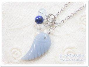 着せ替えネックレス「天使の羽」エンジェライト アクアマリン ラピスラズリ 水晶