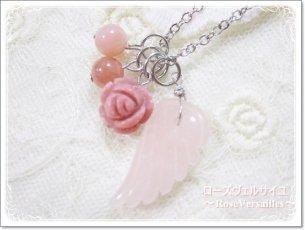 着せ替えネックレス「天使の羽と薔薇」ローズクォーツ インカローズ ロードナイト ピンクオパール
