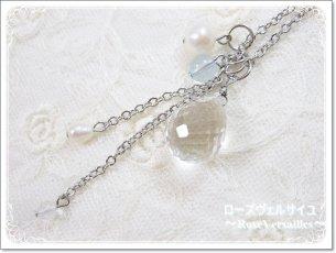 着せ替えネックレス「清流の浄化」宝石質水晶 アクアマリン 淡水パール シルバー