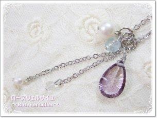着せ替えネックレス「心の調和と浄化」宝石質ローズアメジスト アクアマリン 淡水パール 水晶 シルバー