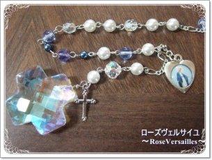 再販♪マリア様の不思議のメダイと十字架のマリア様の祈りサンキャッチャー その2
