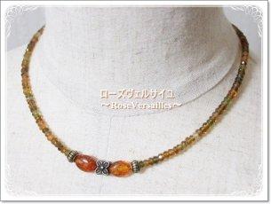 宝石質グリーンブラウントルマリンと琥珀(アンバー)のグラデーションお花ネックレス