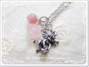 着せ替えネックレス「天使と薔薇」ローズクォーツ ピンクオパール