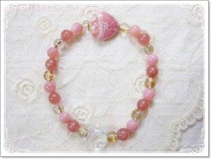 「愛され薔薇色ハート」インカローズとピンクオパールとルチルクォーツと水晶の薔薇とハートのブレスレット