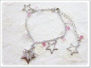 「星に願いを♪」キラキララインストーン星とローズクォーツと水晶とスワロフスキーのブレスレット バッグチャームにも♪
