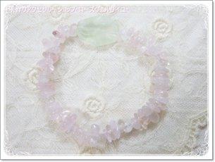 「桜色の風」モルガナイトとプレナイトのブレスレット