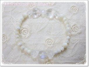 「心結ぶ絆」レインボームーンストーンとブルームーンストーンとマザーオブパールと水晶のリボンハートと蓮ブレスレット