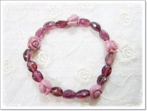 レア♪「薔薇色の愛と幸福」宝石質ピンクトルマリンとロードナイトの薔薇ブレスレット