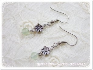 「春の妖精」ぷるるんマスカット色 プレナイト お花イヤリングorピアス
