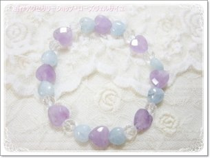 「紫陽花」アクアマリンとラベンダーアメジストと水晶 ハート ブレスレット