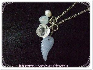 着せ替えネックレス「天使の羽」エンジェライト アクアマリン 淡水パール 水晶 ハート 薔薇