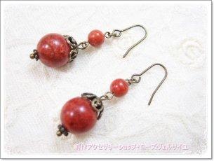 「アジアン*エスニック」赤い珊瑚 イヤリングorピアス