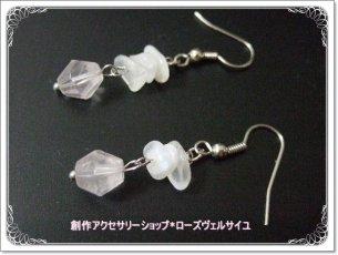 「桜姫」ローズクォーツ ブルームーンストーン イヤリングorピアス